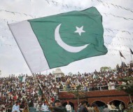 pakistan 3333